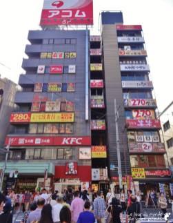 devanture-tokyo