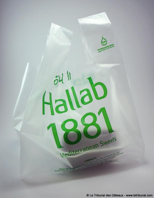 al-hallab-maamoul-ashta-6-tdg