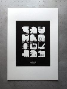 Affiche-animemo-2