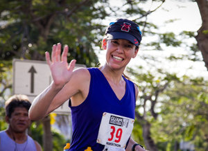 Guam International Marathon