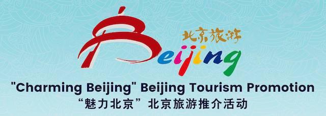 Charming Beijing