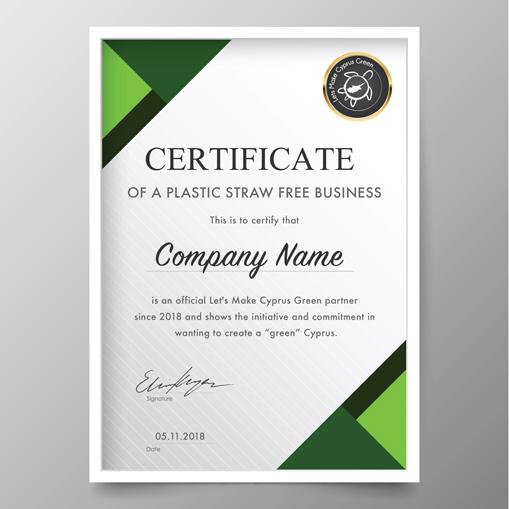 certificate-2.0