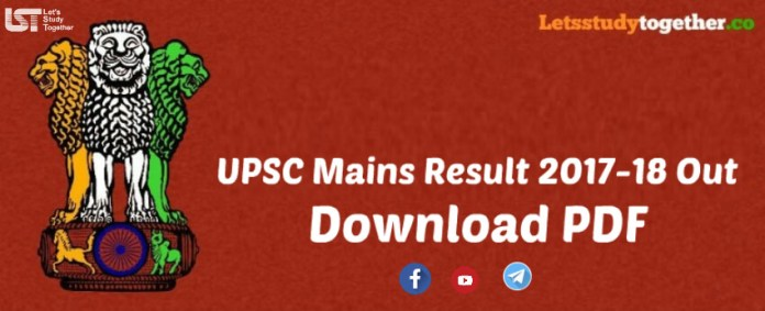 UPSC Mains Result