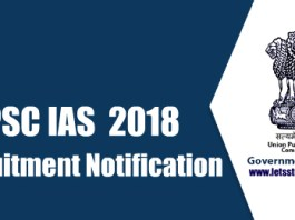 UPSC IAS Recruitment