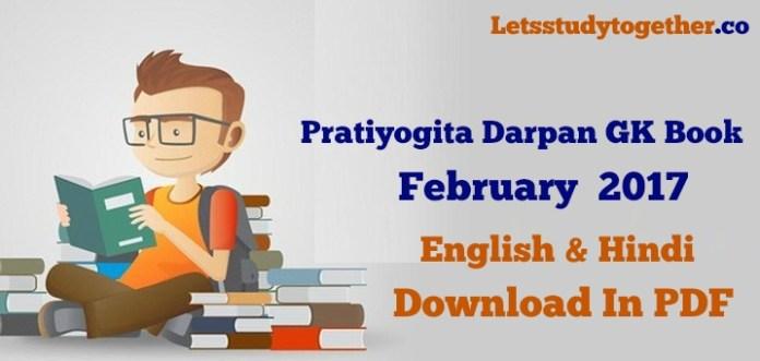 Pratiyogita Darpan GK Book February 2017
