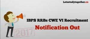 IBPS RRB Recruitment 2017