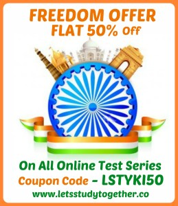 Best Online test series for IBPS Exams 2017