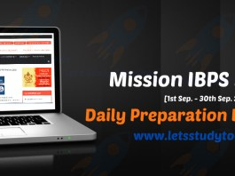 Mission IBPS PO 2017: Daily Preparation Bag – Day 26