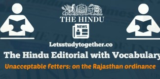 Magical Vocabulary from The Hindu Editorial 25th October 2017