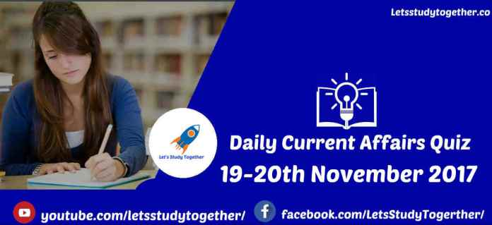 Current Affairs Quiz 19-20th November 2017