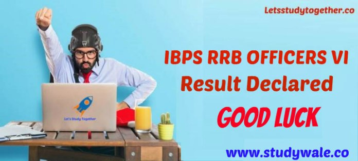 IBPS RRB Officers Mains Result 2017