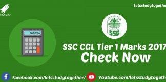 SSC CGL Tier 1 Marks 2017