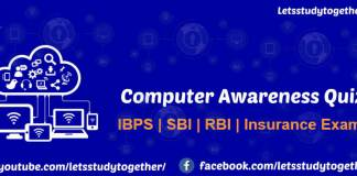 Computer Quiz for IBPS Clerk Mains 2017