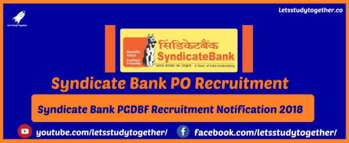 Syndicate Bank PGDBF Recruitment