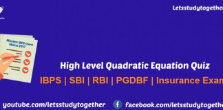 High Level Quadratic Equation Quiz
