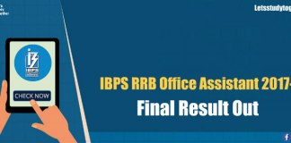 IBPS RRB Office Assistant Final Result