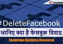Cambridge Analytica Uncovered - #DeleteFacebook campaign