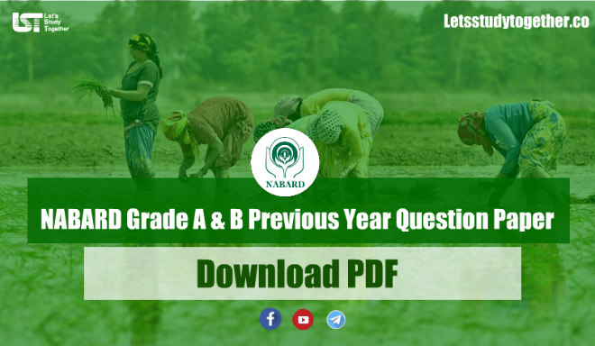 NABARD Grade A & B Previous Year Paper PDF
