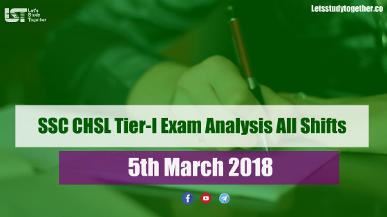 SSC CHSL Tier-I Exam Analysis