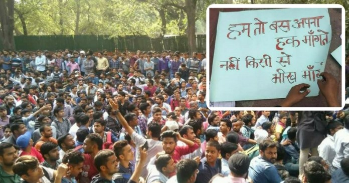 #SSCSCAM _ SSC Scam & Protests