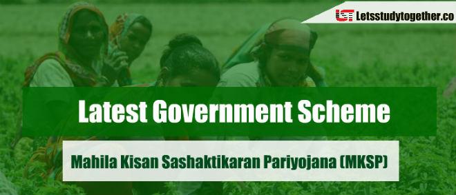 Latest Government Scheme Sarkari Yojna Mahila Kisan Sashaktikaran Pariyojana (MKSP)