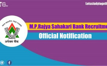 M.P.Rajya Sahakari Bank Recruitment for Officers Grade