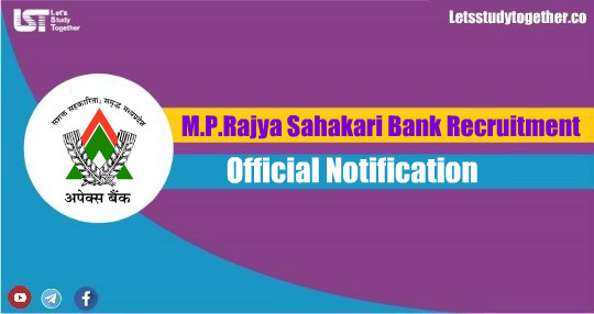 M.P.Rajya Sahakari Bank Recruitment for Officers Grade