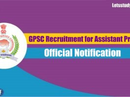GPSC Recruitment for Assistant Professor