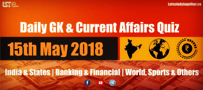 Daily GK & Current Affairs Quiz PDF 15th May 2018