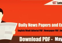 Daily News Papers and The Hindu Editorial PDF