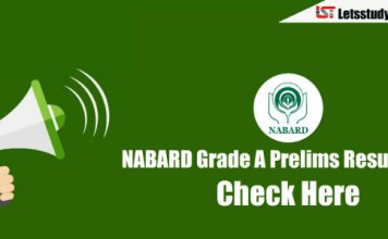 NABARD Grade A Prelims Result 2018 Out : Check Now