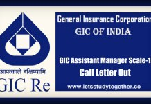 General Insurance Assistant Manager Scale-1 Call Letters