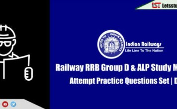 RRB Railway Group D & ALP Practice Questions Set | Day-14