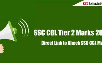 SSC CGL Tier 2 Marks 2017-18
