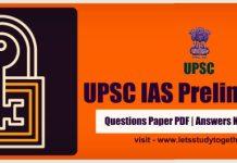 UPSC IAS 2018 Prelims Answer Key ( All Set) – Check Here