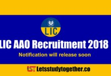 LIC AAO Assistant Administrative Officer Recruitment – Exam date & Notification