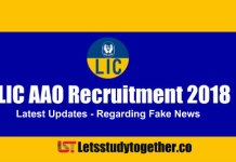 LIC AAO Recruitment 2018