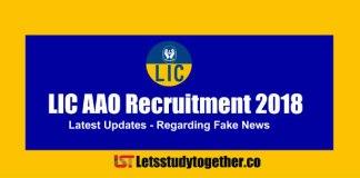 LIC AAO Recruitment 2018