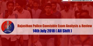 Rajasthan Police Constable Exam Analysis & Review – 14th July 2018 ( All Shift )