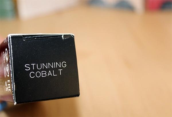 Stunning Cobalt