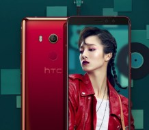 HTC U11 EYEs cherry red