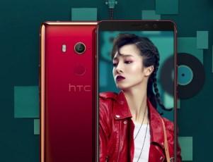 HTC U11 EYEs cherry red