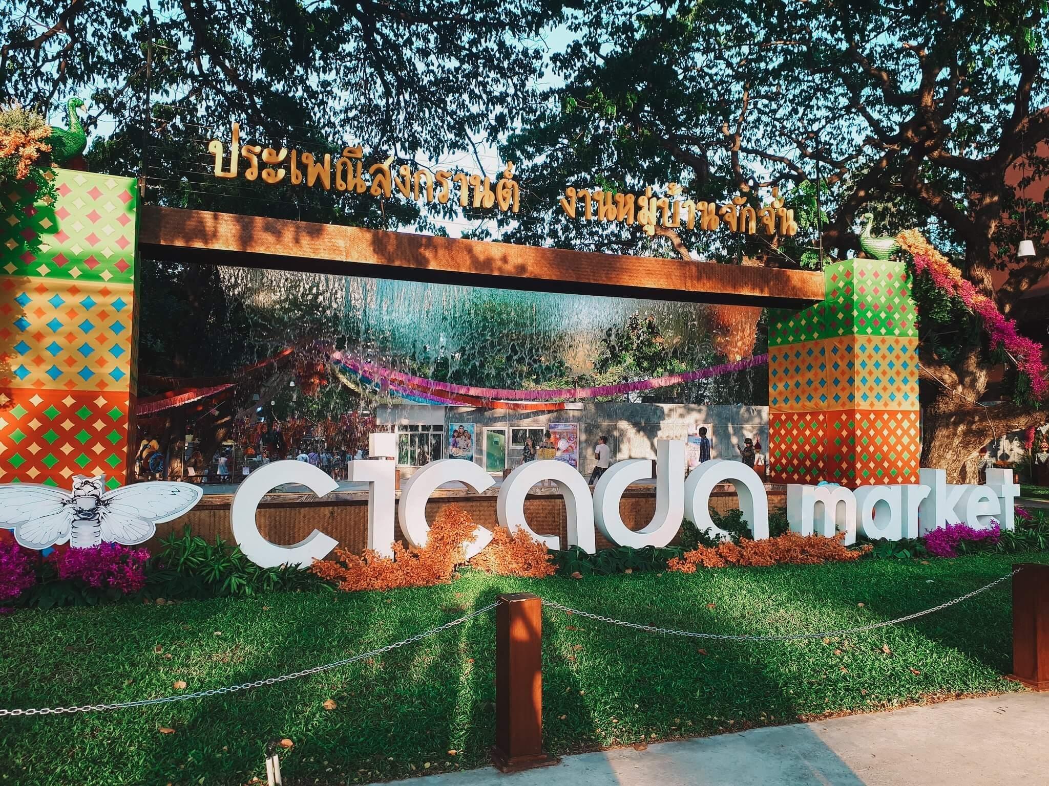 the entrance to cicada market in Hua Hin town Thailand
