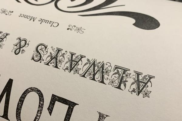 Letterpresser_RichardSmall_92