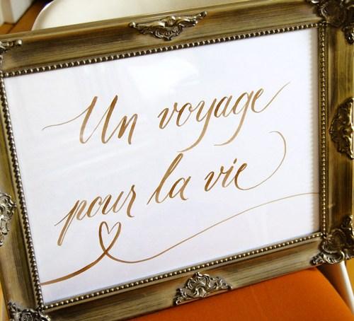 calligrafia-da-appendere-quadro-idea-regalo