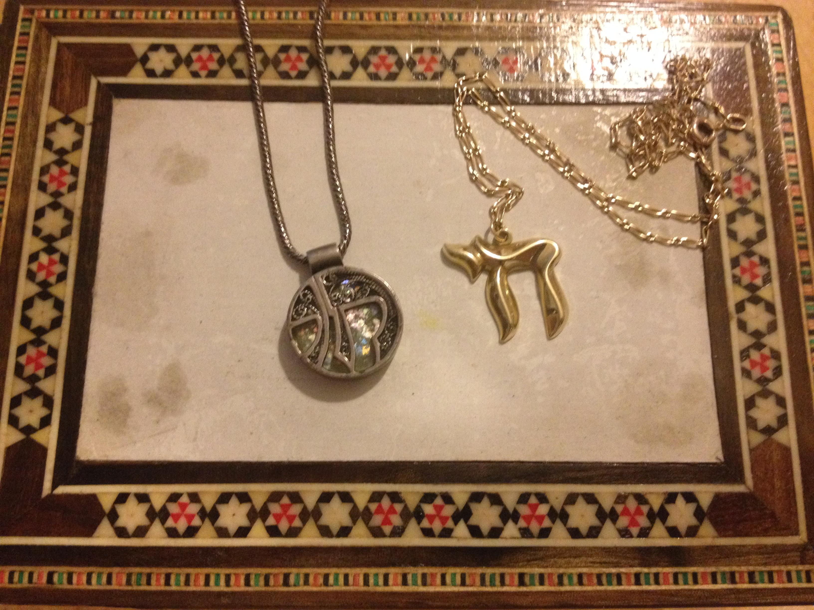 Jewish Symbols Archives Letters To Josep