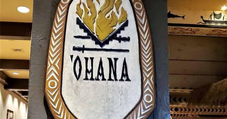 Eating Gluten Free at 'Ohana