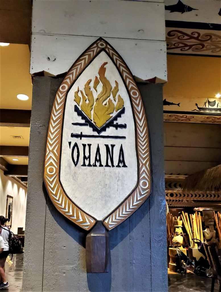 ohana sign at the polynesian
