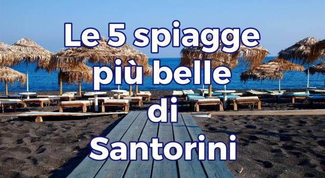 Dove prendere il sole sull'isola di Santorini?