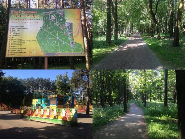 Chelyuskintsev Park.